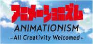 ANIMATIONISM All Creativity Welcomed