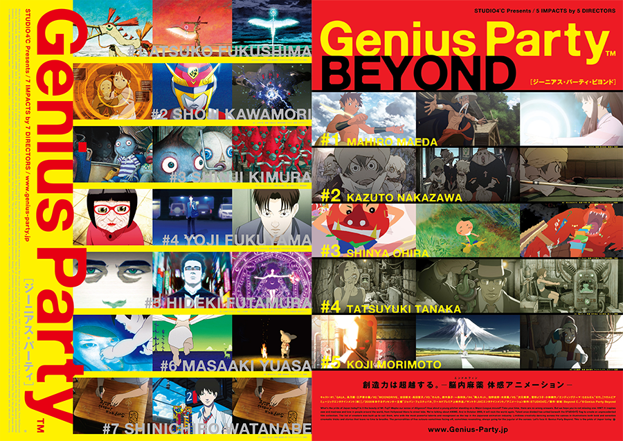 Posters of Genius Party and Genius Party Beyond.